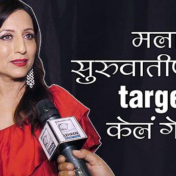 Bigg Boss Marathi 2: किशोरी शहाणे Exclusive Interview