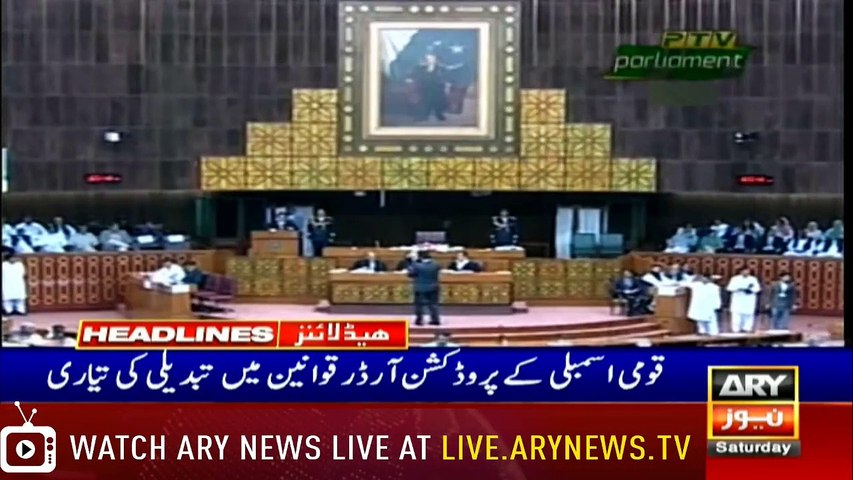 ARYNews Headlines|No dialogue until India lifts curfew in occupied Kashmir| 6PM |21 September 2019