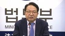 검찰, 한인섭 원장 소환...웅동학원 추가 압수수색 / YTN