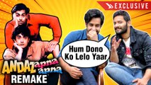 Ali Fazal And Satyajeet Dubey WANT Andaaz Apna Apna REMAKE | Salman Khan | Aamir Khan | EXCLUSIVE