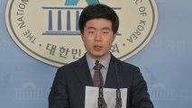 """한국당 """"문준용, 특권에도 적반하장...조국 떠올라"""" / YTN"""