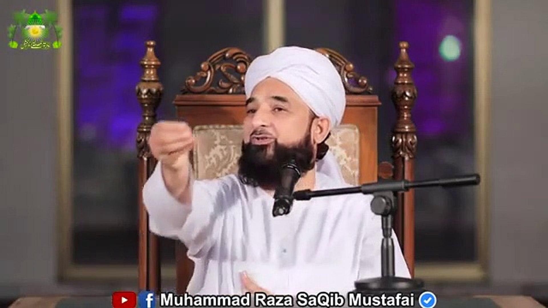 Maangne ka Saleeqa Muhammad Raza Saqib Mustafai_New Bayan