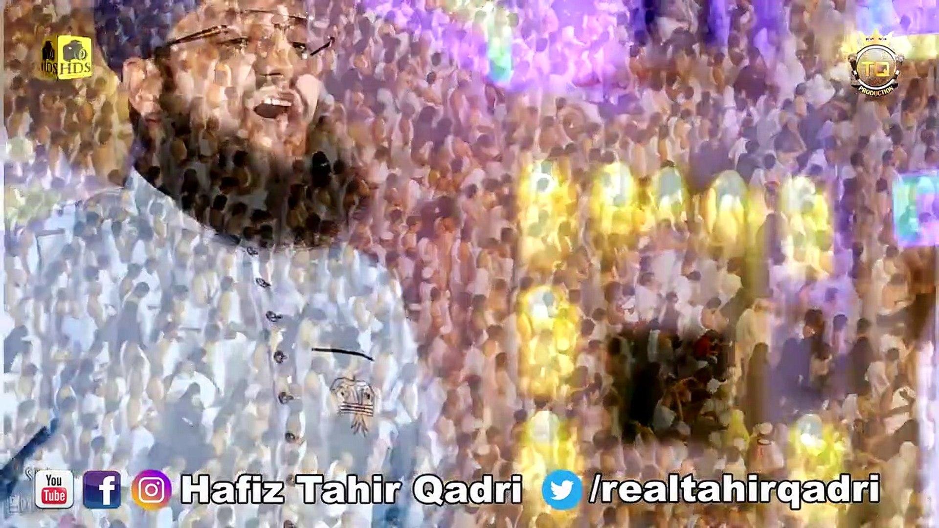 Main Kabe ko Dekhunga - Hafiz Tahir Qadri  - Hajj Kalam