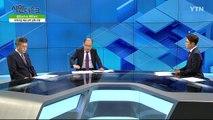 [9월 22일 시민데스크] 잘한 뉴스 vs. 못한 뉴스 -  '한주간 보도' 관련  / YTN