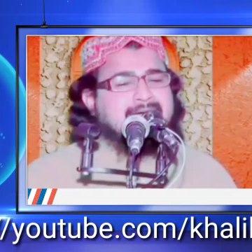 New bayan Qari Abdul Azeem rabbani sahab like share and subscribe