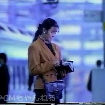 【Japanese Nostalgic CM】JR Tokai HOMETOWN EXPRESS #1(1988)