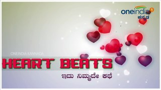 Heart Beats Oneindia Originals