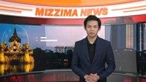စက္တင္ဘာ ၂၂ ရက္ Mizzima TV