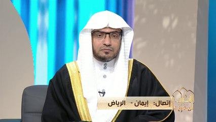 متصلة باكية تسأل الشيخ المغامسي: لماذا لا أخشع في صلاتي يا شيخ؟!