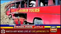 ARY News Headlines |Sindh CM condoles with Major Adeel's family| 7PM | 22 September 2019