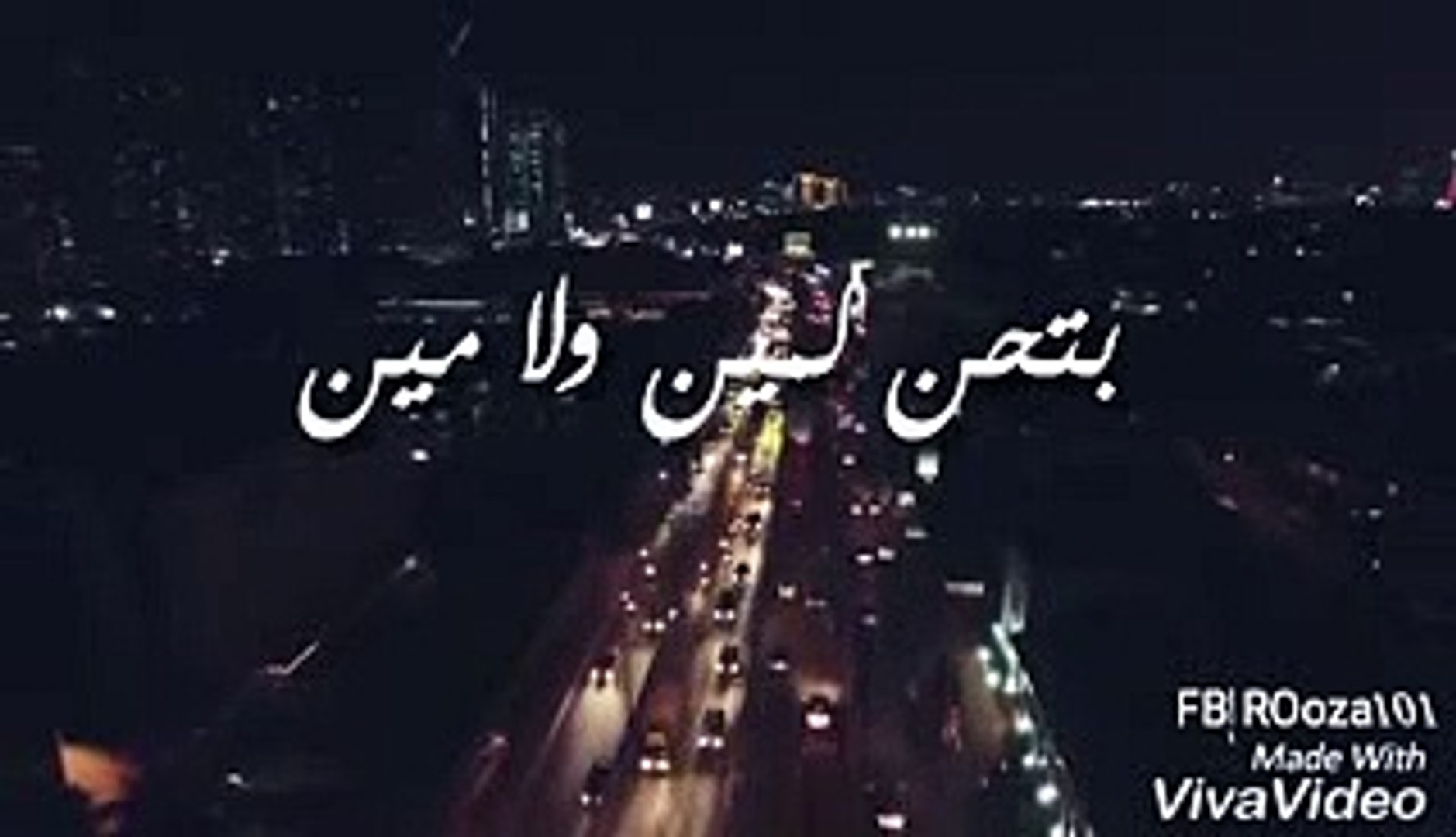 حالات واتساب حزينه 2019 كل اللى معاك فى الصورة غاب