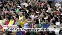 ट्रम्प बोले- क्या पीएम मोदी मुझे भारत आने का न्योता देंगे