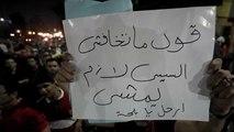 بشعارات تطالب برحيل السيسي.. محافظات مصرية تواصل التظاهر