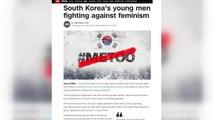 """CNN """"한국의 젊은 남성들, 페미니즘과 싸우고 있다"""" / YTN"""