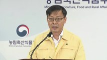 농식품부, ASF 관련 브리핑 / YTN