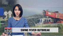 Third case of ASF prompts stronger quarantine measures