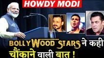 Bollywood Stars Really Loved PM MODI's HOWDY MODI Event! (1)