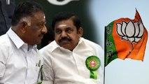 TN By-election : நாங்குநேரி, விக்கிரவாண்டி இடைத் தேர்தல்: அதிமுக சார்பில் களமிறங்கப்போவது யார்