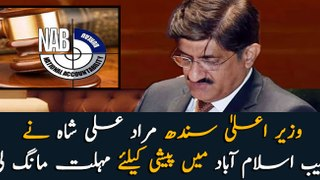 CM Sindh Murad Ali Shah requested NAB to postponement the session