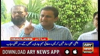 ARY News Headlines| Police fail to trace Chunian incident culprits after six days| 2PM |23 Sep 2019