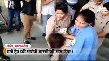 जांच के लिए भोपाल ले जाने से पहले आरोपी आरती की तबीयत बिगड़ी, आईसीयू में भर्ती