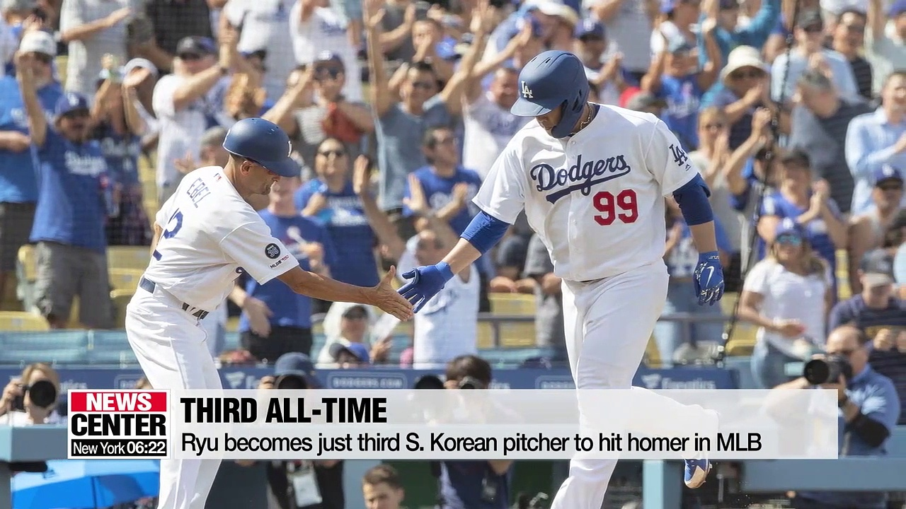S. Korean major leaguers reach personal milestones in home runs