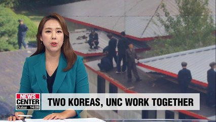 Two Koreas, UNC work togehter in repairing typhoon-struck building in Panmunjeom