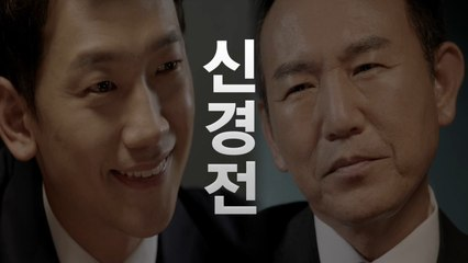 [welcome2life] EP30 ,Jung Ji-hoon Pressing Son Byung-ho 웰컴2라이프 20190923