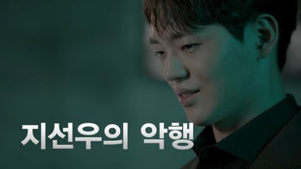 [welcome2life] EP30,Shin Jae-ha's evil deed to change the tide! 웰컴2라이프 20190923