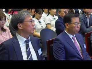 대한민국금융대전 2019 - 개막식