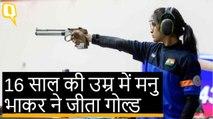 CWG 2018: शूटिंग में मनु भाकर ने भारत को दिलाया छठा गोल्ड, हिना ने सिल्वर