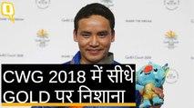 Commonwealth Games 2018 में शूटर Jitu Rai ने जीता Gold Medal