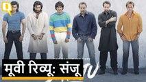SANJU MOVIE REVIEW: Ranbir Kapoor shines in this Rajkumar Hirani film