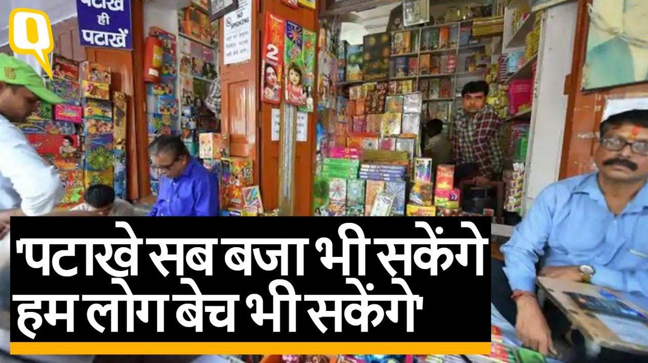 SC ने पटाखों पर बैन हटाया, लेकिन Diwali पर 2 घंटे जलाने की ही इजाजत