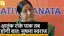 PM Narendra Modi SAARC summit कि लिए Pakistan नहीं जाएंगे: Sushma Swaraj