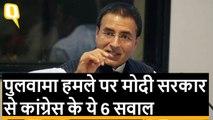 क्या Pulwama Attack के वक्त फिल्म की शूटिंग कर रहे थे PM Modi?: Congress