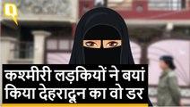 कश्मीरी लड़कियों ने बताया, Pulwama attack के बाद किस तरह बदले हालात