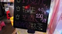 Taiwan Roadside Snacks - Mochi Roast Red Beans, Cream, Peanut Butter, Chocolate, Black Sesame