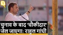 Nagpur में BJP पर Rahul Gandhi: 5 साल में अच्छे दिन का नारा बदल गया