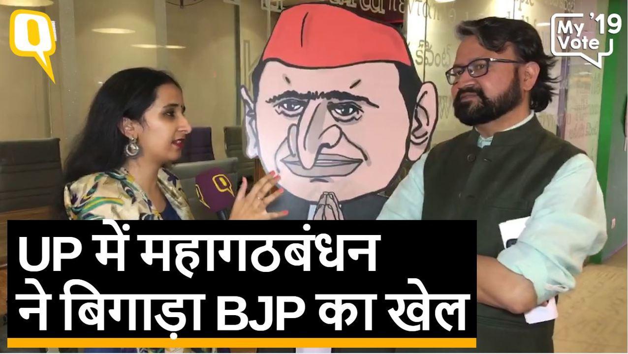 Exit Poll 2019: UP का 'महामुकाबला, आंकड़ों ने किसका खेल बनाया, किसका बिगाड़ा?