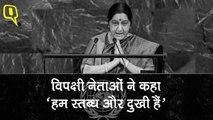 0708_Twitter_Sushma Swaraj_HINDI