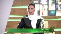 في حديث عائلي عن الوطن.. الإعلامية منى سراج وزوجها الإعلامي علي العلياني في حوار خاص