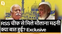RSS चीफ Mohan Bhagwat से मिले मौलाना Madani क्या बात हुई? Exclusive | Quint Hindi