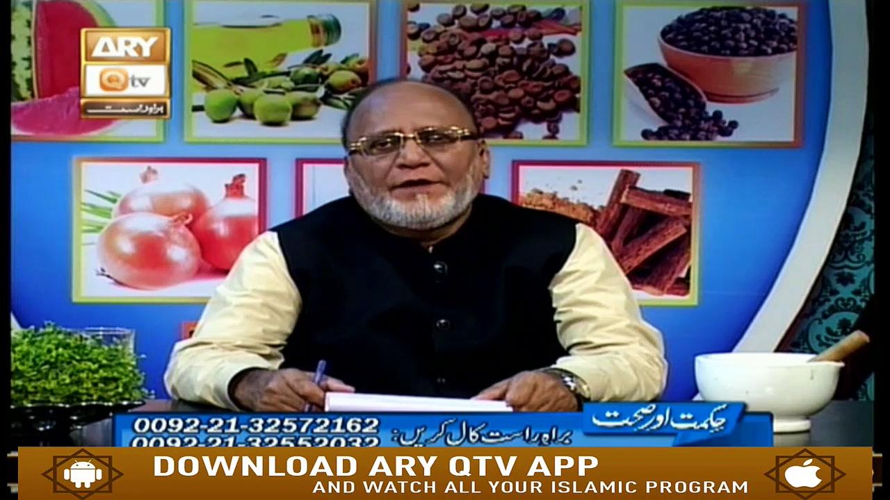 Hikmat Aur Sehat - 23rd September 2019 - ARY Qtv