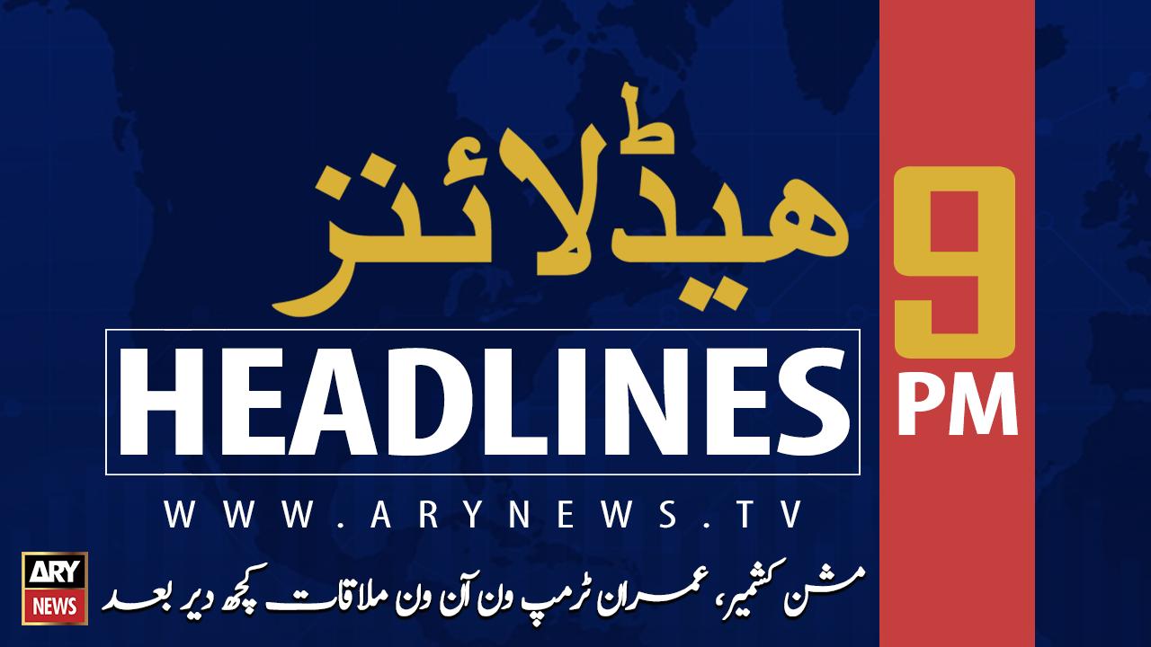 ARYNews Headlines  PM Imran to meet President Donald Trump  9PM   23 SEPT 2019