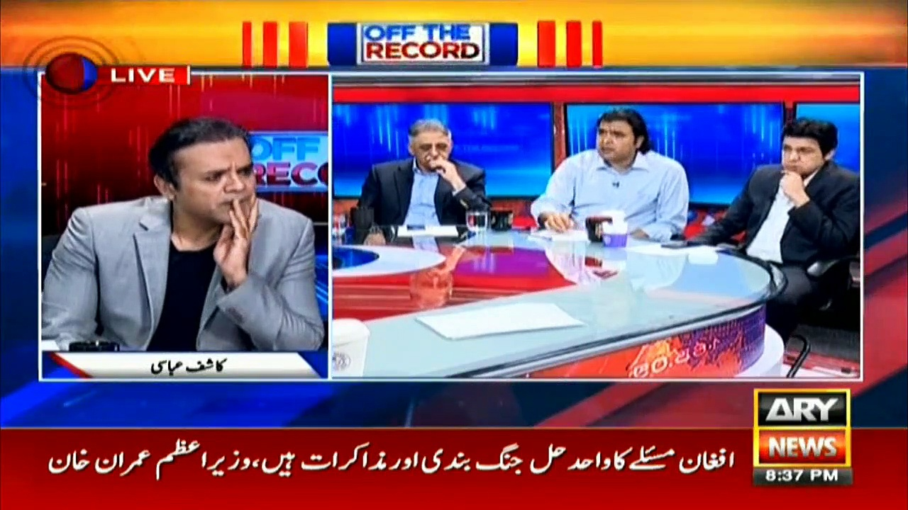 Number of filers increased to 24 lac in our one year govt.; Faisal Vawda