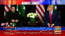 Prime Minister Imran Khan is meeting US President Donald Trump in New York City ahead of the 74th session of the United Nations General Assembly opening on September 24th - 23rd Spetmber 2019