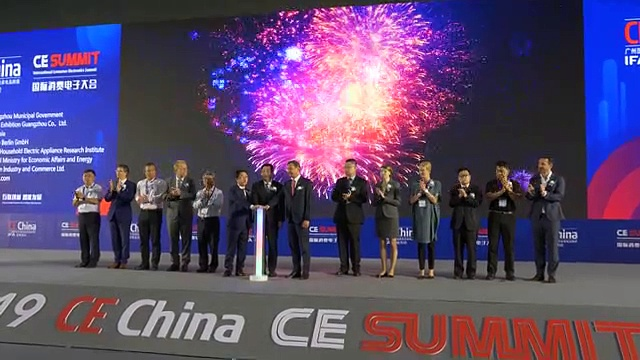 CE China is designed to be China's leading trade show