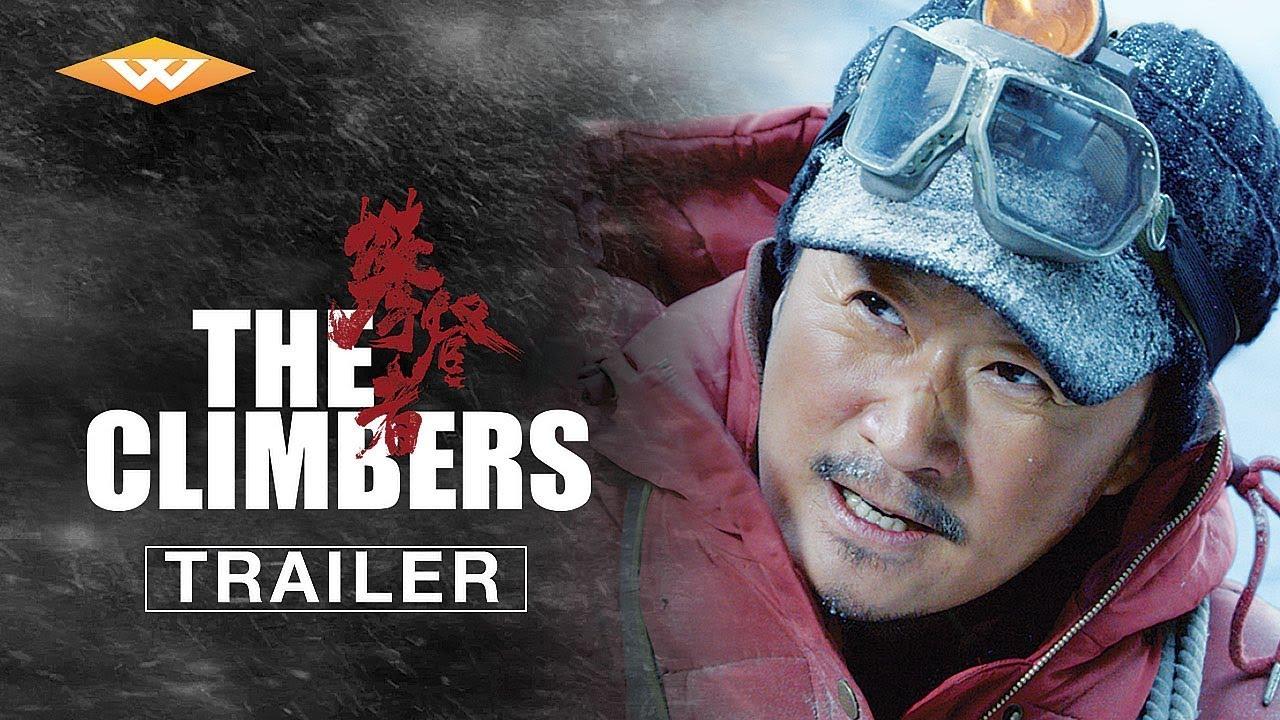 The Climbers Trailer #1 (2019) Jing Wu, Ziyi Zhang Drama Movie HD