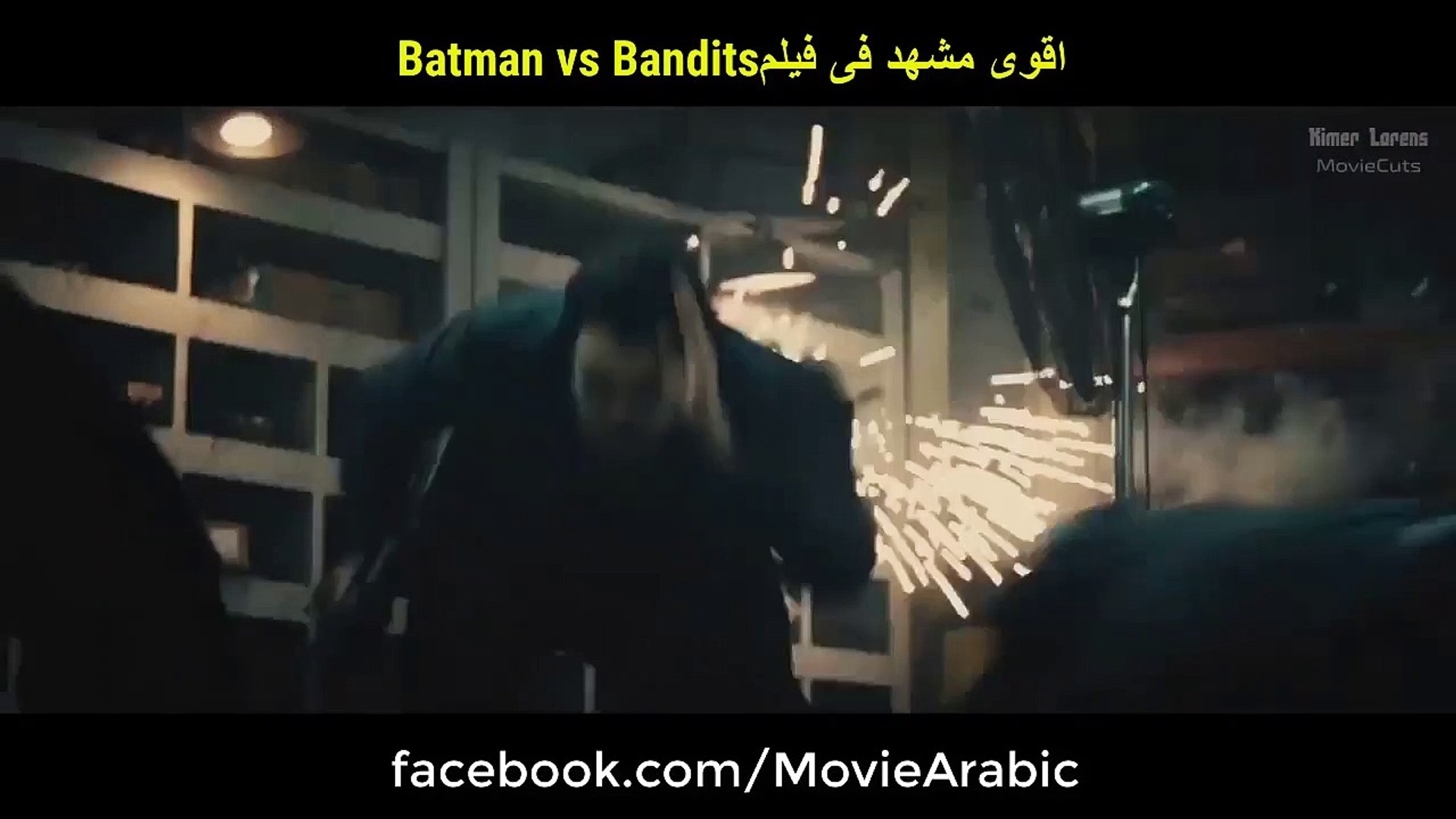 Batman vs Bandits ⚡ أقوى مشهد أكشن فيBatman vs Superman (2016)